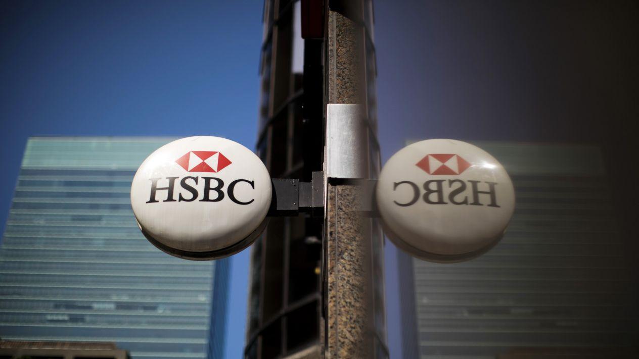 HSBC MÉXICO  DESIGNA A JORGE ARCE COMO NUEVO DIRECTOR GENERAL